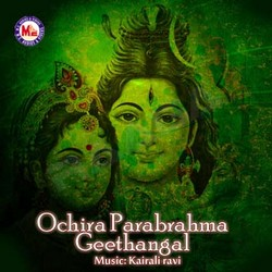 Listen to Saranam Tharane songs from Ochira Parabrahma Geethangal