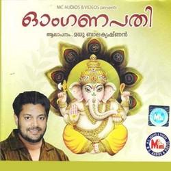 Ohm Ganapathi