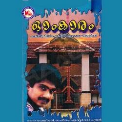 Listen to Alilakkanna songs from Ohmkaram