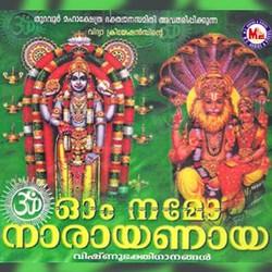 Om Namo Narayanaaya