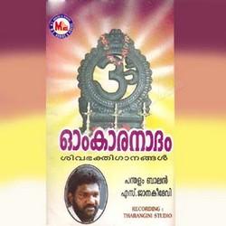 Listen to Aayiramnaavullorakasame songs from Omkaaranaadam