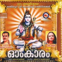Listen to Devanmaar Nalumpadum songs from Omkaram