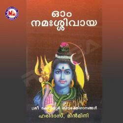 Listen to Kottiyoor Kottiyoor songs from Oum Namasivaya