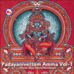 Listen to Aadi Megha songs from Padayanivettom Amma - Vol 1