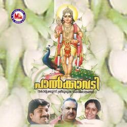 Listen to Bhandayudhapani songs from Palkkavadi