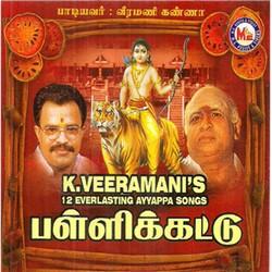 Listen to Laagaveeram songs from Pallikettu