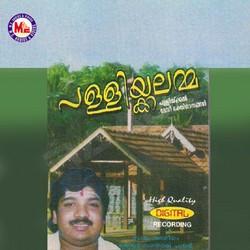 Listen to Kottarakkara songs from Pallikkalamma