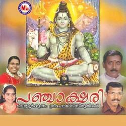 Listen to Panchakshariyallo songs from Panchakshari