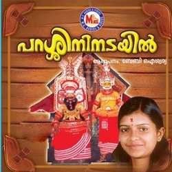 Listen to Thozhimare songs from Parassini Nadayil
