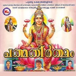 Listen to Bhakthanu Nishtayal songs from Pathma Theertham