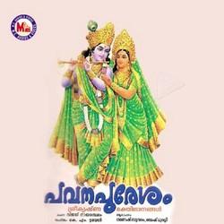 Listen to Ksheera Sagara songs from Pavana Puresam
