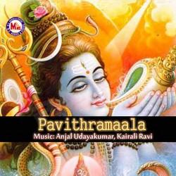 Listen to Erukaram Kooppi Njan songs from Pavithramaala