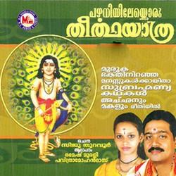 Listen to Achaa Nammal songs from Pazhaniyilekkoru Theerthayathra