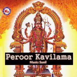 Listen to Ambike Thrayambike songs from Peroor Kavilama