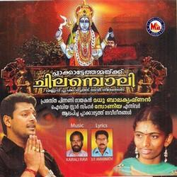 Listen to Pathasaroraham songs from Pilakattammaikku Chilamboli