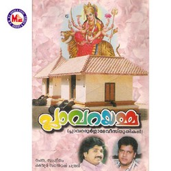 Listen to Uthsavamayi songs from Plavarayamma
