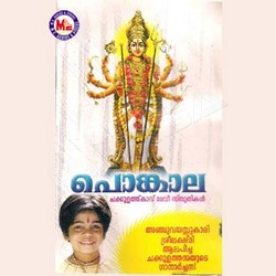 Listen to Chakkulathu Kavilamme Pahimam songs from Ponkala