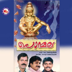 Listen to Maninadam songs from Ponmala
