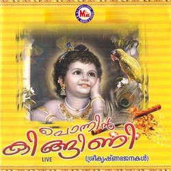 Listen to Kumbhivakthram songs from Ponnin Kingini (Sree Krishna Bhajans)