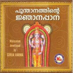 Poonthanams Njanappana - Girija Varma