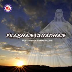 Listen to Bhoomiyil Swargathin songs from Prabhanjanadhan