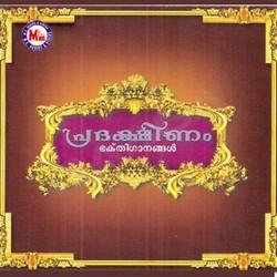 Listen to Thottuvaathevarude songs from Pradakshinam