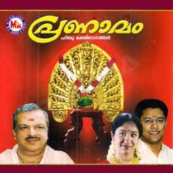 Listen to Poyi Njanere songs from Pranamam