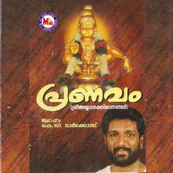 Ooro Vibhathavum songs