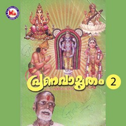 Listen to Guruvayurappa songs from Pranavamritham - Vol 2