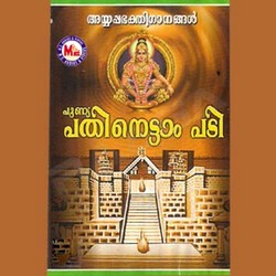 Listen to Ambalappuzha Pettayano songs from Punya Pathinettaam Padi