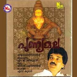 Punyamala - MG. Sreekumar