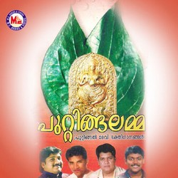 Listen to Thrippadi Thottappol songs from Puttingalamma