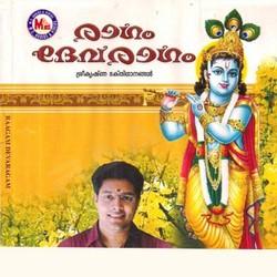 Raagam Devaragam
