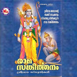 Listen to Devotional - Track 1 songs from Rama Sangeerthanam
