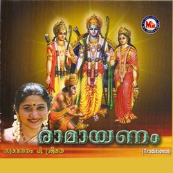 Sree Ramayanam songs