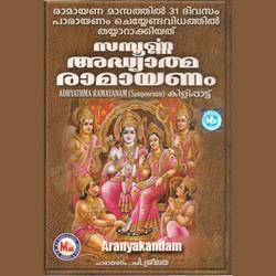 Listen to Balike Shughakula songs from Ramayanam Aranyakandam