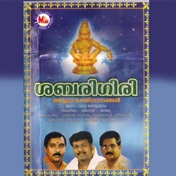 Listen to Bhoothanaadha Sadaananda songs from Sabarigiri - Vinod Biju