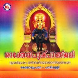 Listen to Sree Vishnumaya Than songs from Saktheya Pushpanjali