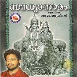 Listen to Aganitha songs from Sandhya Namam