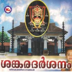 Listen to Velmuruka Vela songs from Sankaradarsanam
