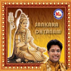 Listen to Thrissivaperurin songs from Sankaradhyanam
