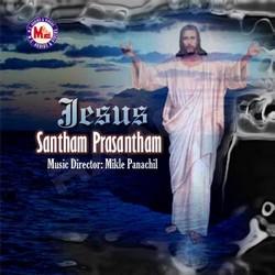 Listen to Tharattu Padidam songs from Santham Prasantham