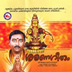 Listen to Gan Ganapathi songs from Sarana Geetham
