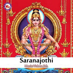Listen to Sargasageetham Swararagamagum songs from Saranajothi