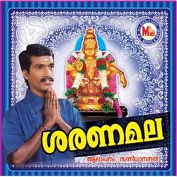 Listen to Mangalyam Kamkshichu songs from Saranamala