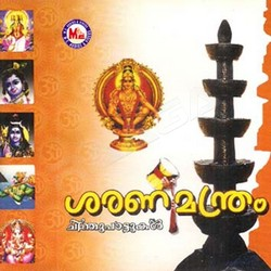Listen to Guruvinthirukarangalal songs from Saranamanthram (Chinthu Paattukal)