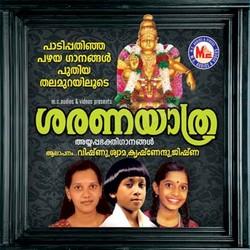Saranayathra