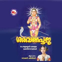 Listen to Peralasserry Vazhum songs from Saravana Pooja