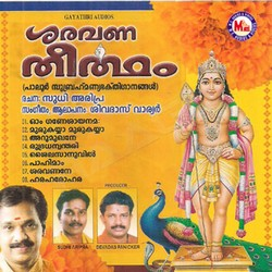 Listen to Rudhrathanvanthiri songs from Saravana Theertham