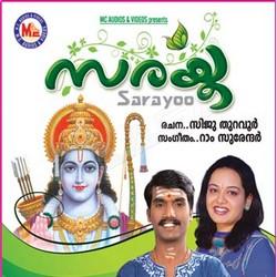 Listen to Reghupathi Ramam songs from Sarayoo